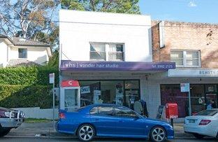 55 Carawa Road, Cromer NSW 2099