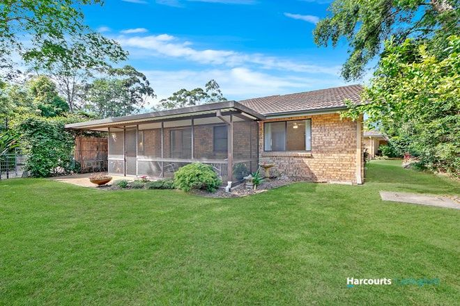 Picture of 7/8-10 Casuarina Drive, CHERRYBROOK NSW 2126