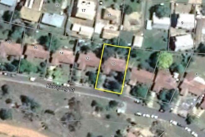 Picture of 10 Kurrajong Street, JINDABYNE NSW 2627