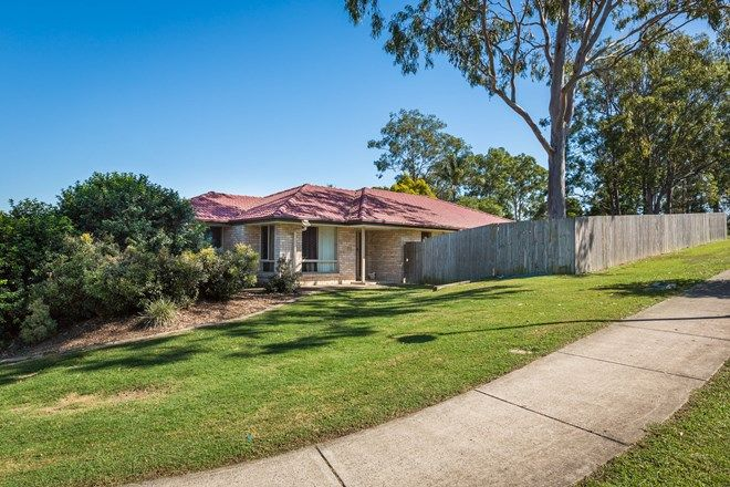 Picture of 1 Serenity Street, BRASSALL QLD 4305