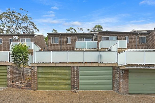 Picture of 3/485 Liverpool Road, STRATHFIELD SOUTH NSW 2136