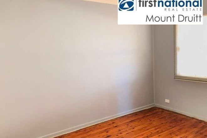 Picture of 1/4 Garner Street, ST MARYS NSW 2760