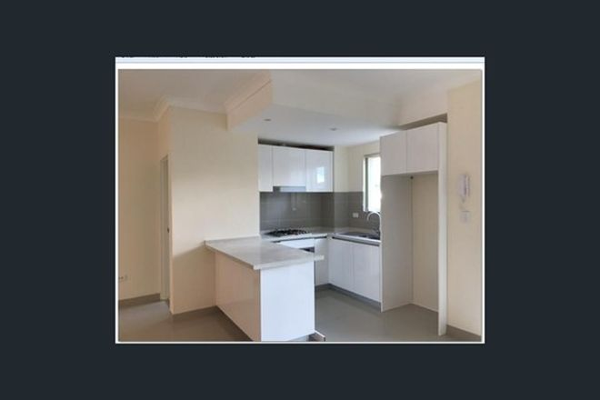 Picture of 4/55-57 BEXLEY ROAD, CAMPSIE NSW 2194