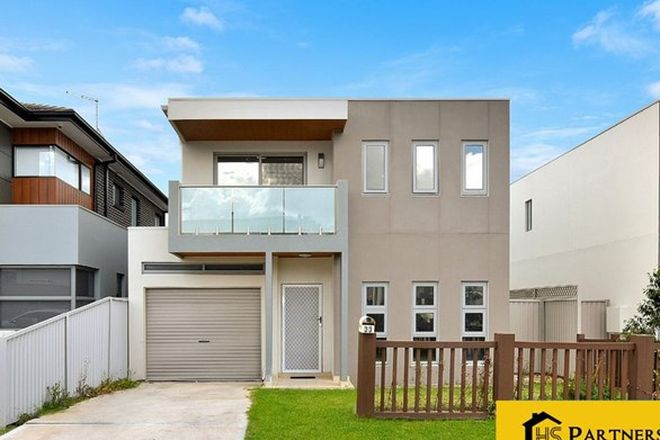 Picture of 33 Bowaga Circuit, VILLAWOOD NSW 2163