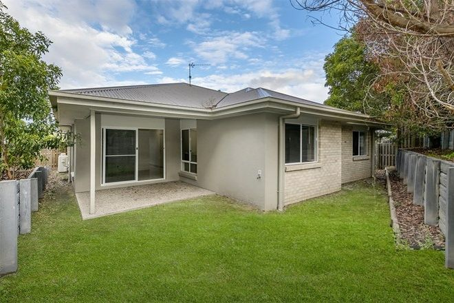 Picture of 1 Parkvista Circuit, COOMERA QLD 4209