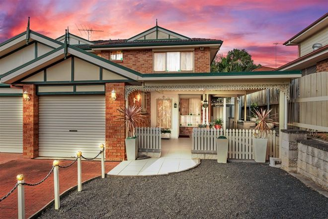 Picture of 19B Pattern Place, WOODCROFT NSW 2767