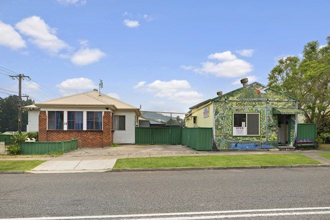 Picture of 14 Anzac Parade, TERALBA NSW 2284