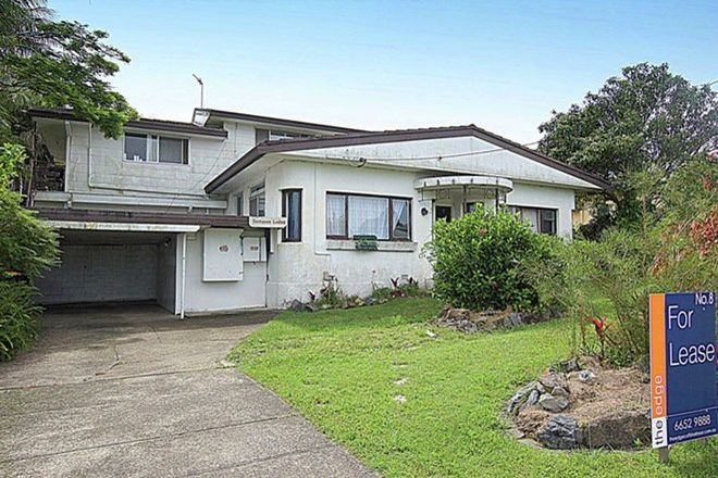 Picture of 11/37 Victoria Street, COFFS HARBOUR JETTY NSW 2450