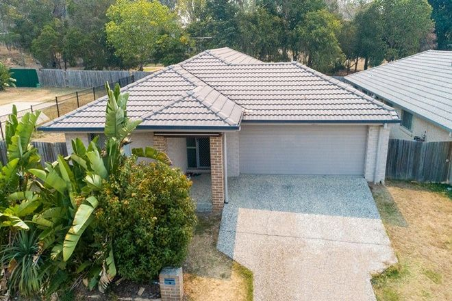 Picture of 52 Littleford Circuit, BUNDAMBA QLD 4304