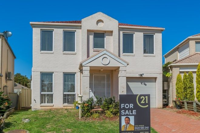 Picture of 29 Rawson Crescent, HORNINGSEA PARK NSW 2171