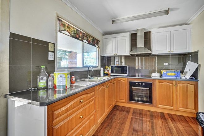 Picture of 9 Glenala Rd, DURACK QLD 4077