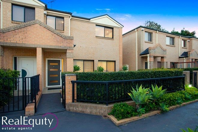 Picture of 9/19-23 Central Avenue, CHIPPING NORTON NSW 2170