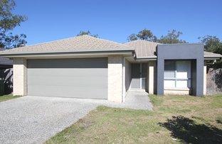 12 Sanur Street, Marsden QLD 4132