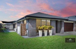 Picture of 8 Ellenborough Avenue, Ormeau Hills QLD 4208