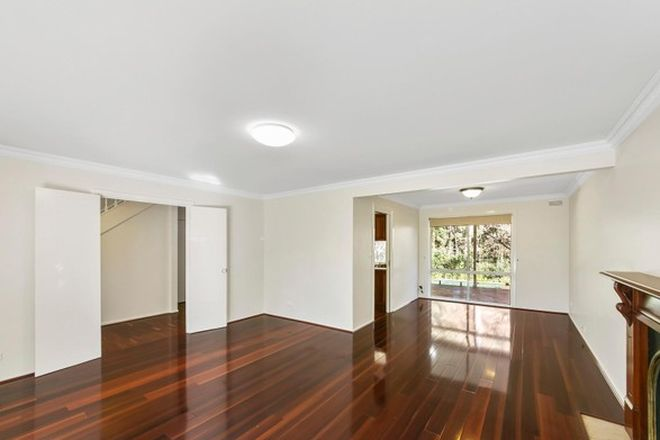 Picture of 7 Barcote Place, CASTLE HILL NSW 2154