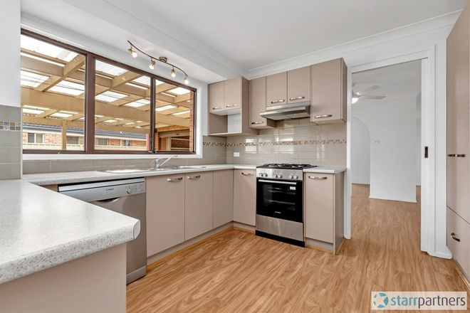 Picture of 18 Scarsborough Crescent, BLIGH PARK NSW 2756