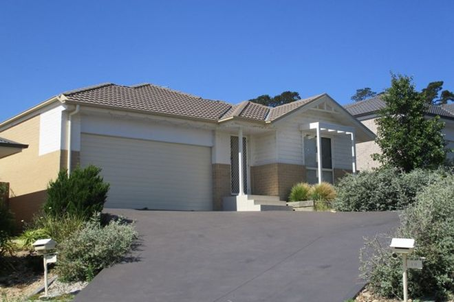Picture of 12 Cohen Place, GOULBURN NSW 2580