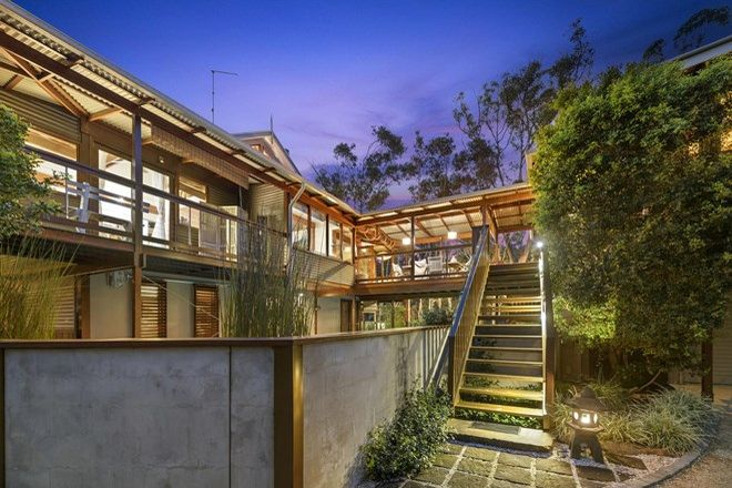 Picture of 22/3 Sallywattle Drive, SUFFOLK PARK NSW 2481