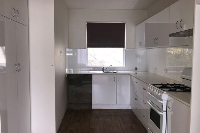 Picture of Unit 4/33 NESCA PARADE, THE HILL NSW 2300