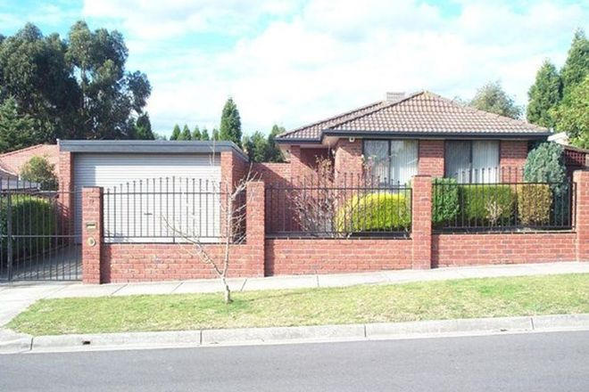 Picture of 72 Murray Crescent, ROWVILLE VIC 3178