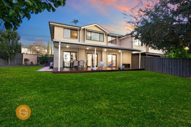 Picture of 1/3 Mardi Court, KELLYVILLE NSW 2155