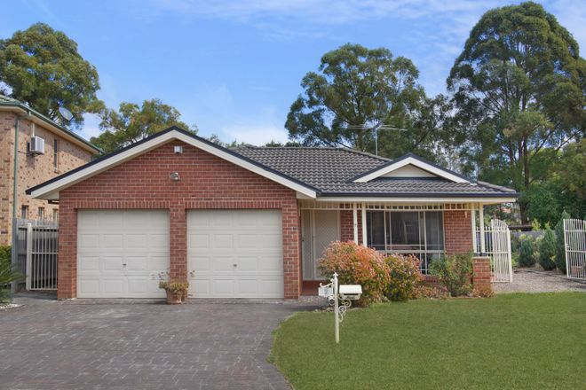 7 Ida Place, CECIL HILLS NSW 2171
