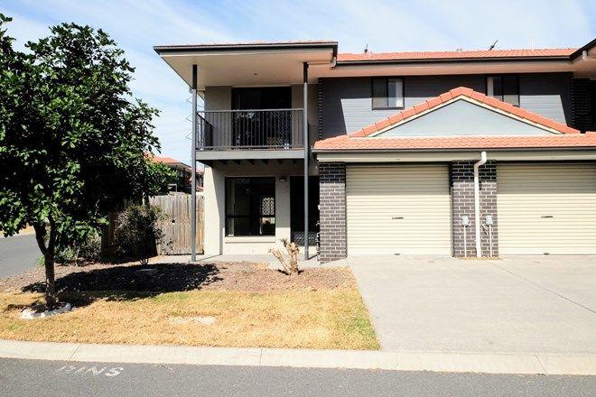 Picture of 20 SANFLEX STREET, DARRA QLD 4076