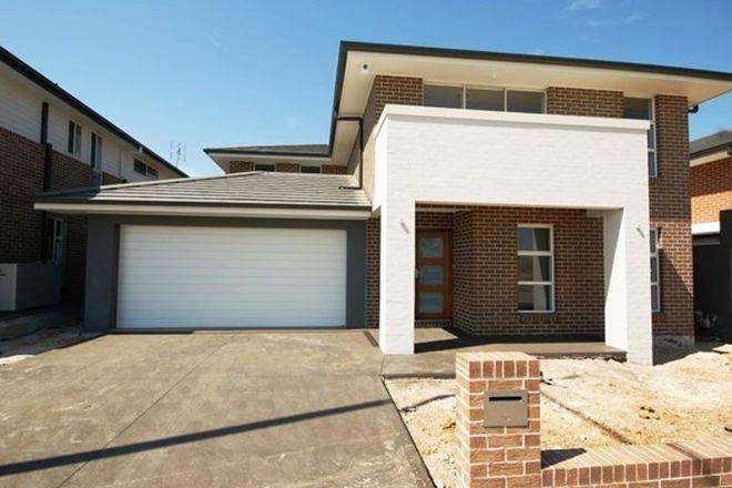 Picture of 227 Elara Boulevard, MARSDEN PARK NSW 2765