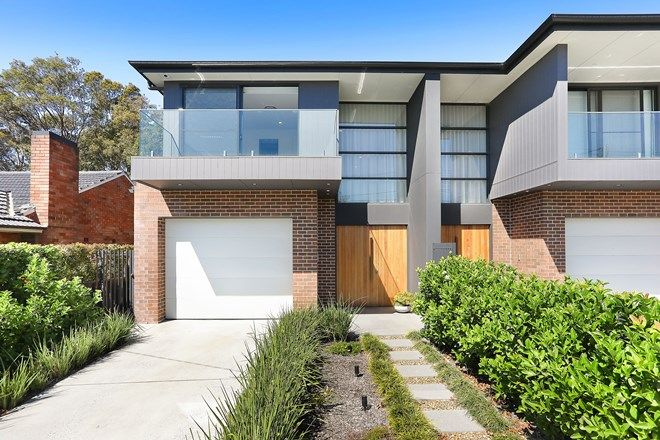 Picture of 47 Curtin Avenue, ABBOTSFORD NSW 2046