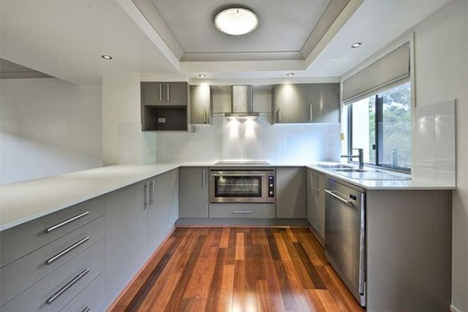 Picture of 43A Aberleigh Road, HERSTON QLD 4006