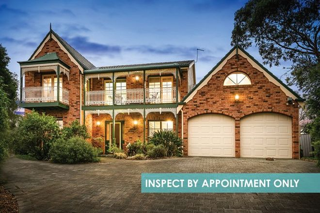 Picture of 14 Lonach Close, BAULKHAM HILLS NSW 2153
