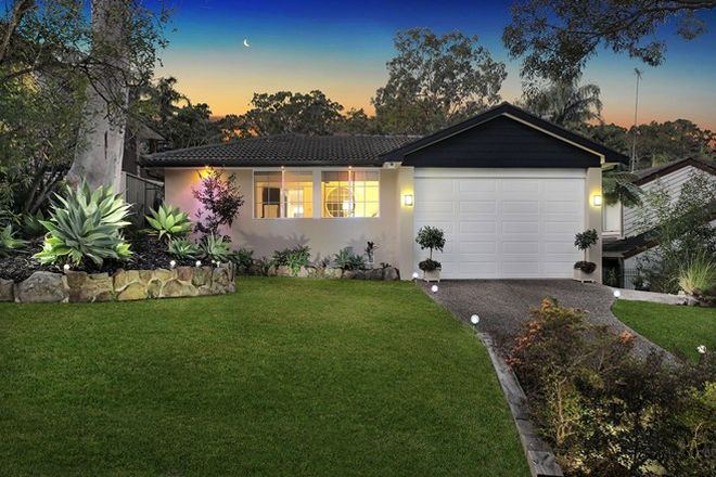 Picture of 6 Burley Close, ILLAWONG NSW 2234