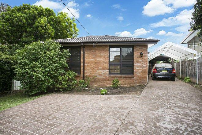Picture of 4 Kable Road, BRADBURY NSW 2560