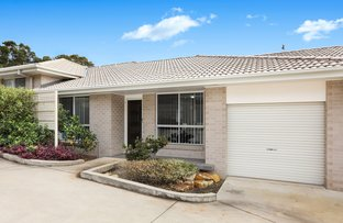 Picture of 7/12 Fernhill Road, Port Macquarie NSW 2444