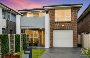 Picture of 12 Lennox Street, The Ponds NSW 2769
