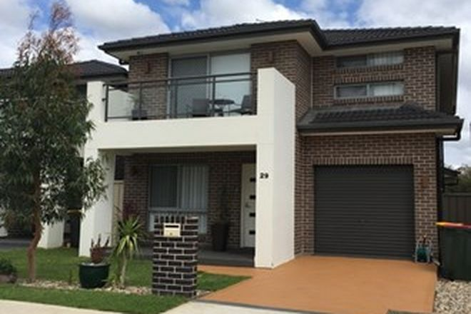 Picture of 29 Victoria  Road, ROOTY HILL NSW 2766
