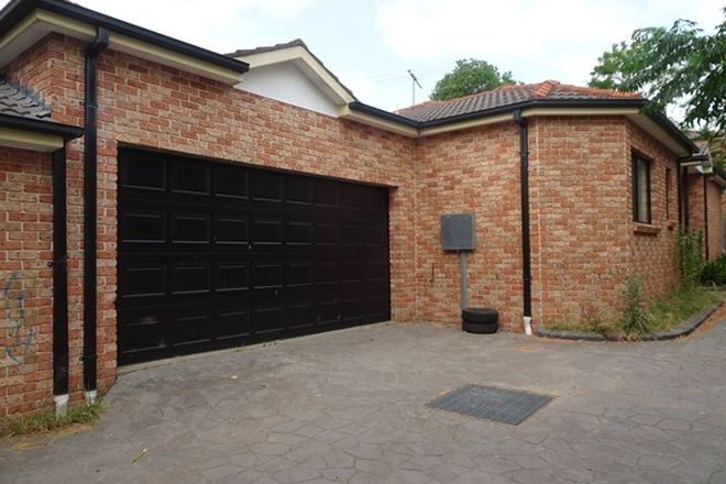 Picture of 20A Richardson Street, MERRYLANDS NSW 2160