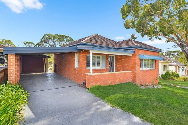 Picture of 17 Gailes Street, SUTHERLAND NSW 2232