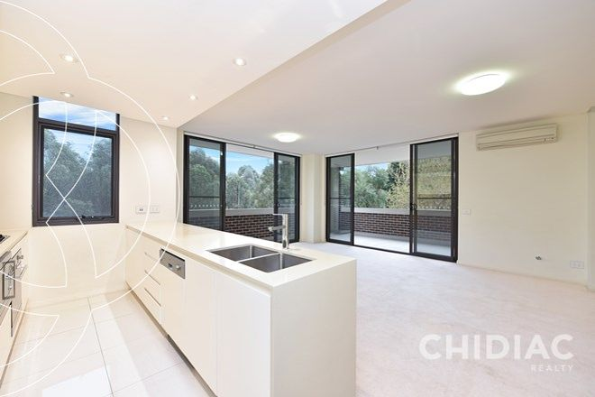 Picture of 211/27 Hill Road, WENTWORTH POINT NSW 2127