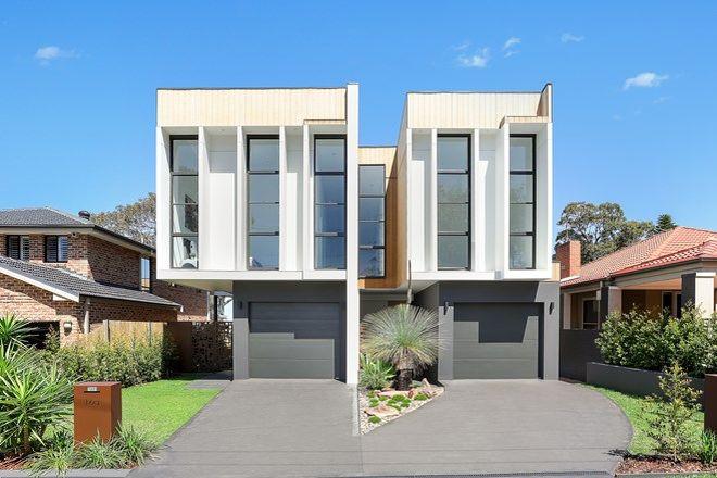 Picture of 16 Harris Street, BURRANEER NSW 2230