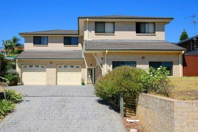 Picture of 54 Mackillop Drive, BAULKHAM HILLS NSW 2153