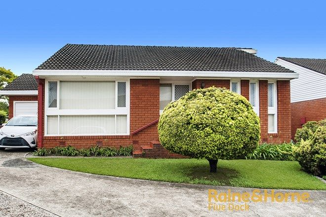 Picture of 1/1A Erina Avenue, FIVE DOCK NSW 2046