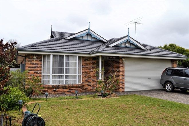 Picture of 11 Toomung Circuit, CLAREMONT MEADOWS NSW 2747