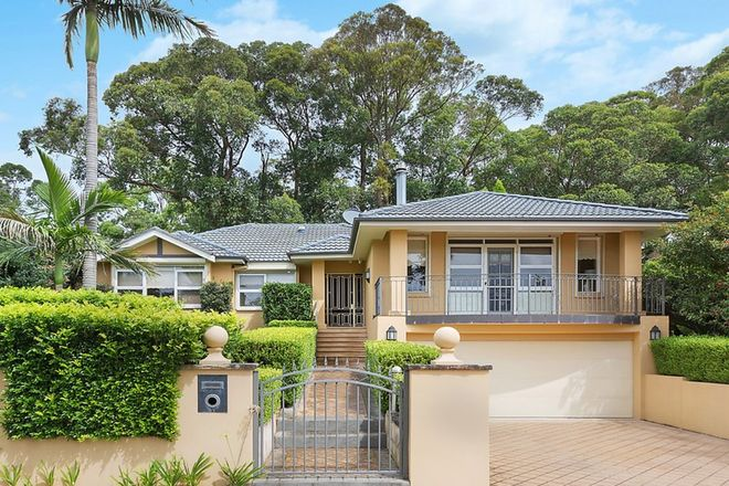 Picture of 63 Jaffa Road, DURAL NSW 2158