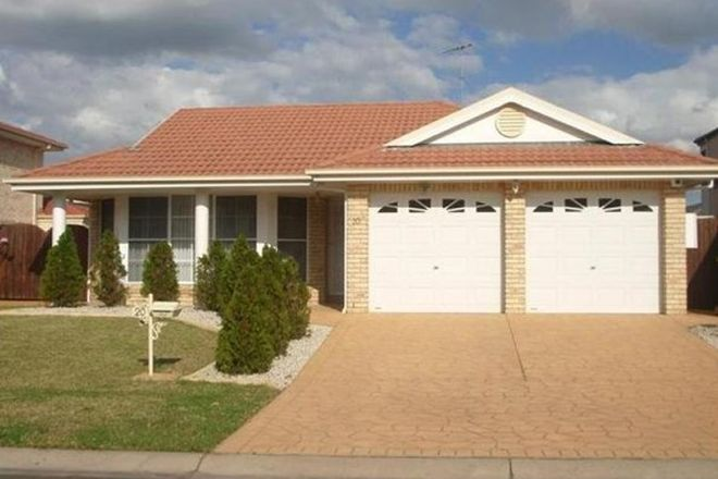 Picture of 20 Clonmore Street, KELLYVILLE RIDGE NSW 2155