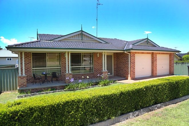 Picture of 22 Chatham Street, PITT TOWN NSW 2756