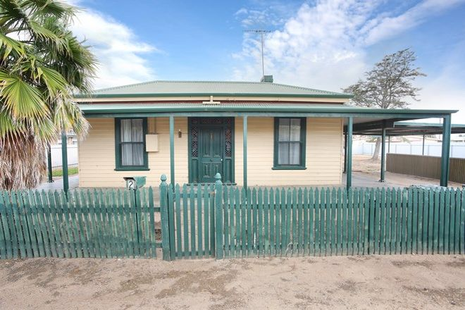 Picture of 2 Company Street, PORT WAKEFIELD SA 5550