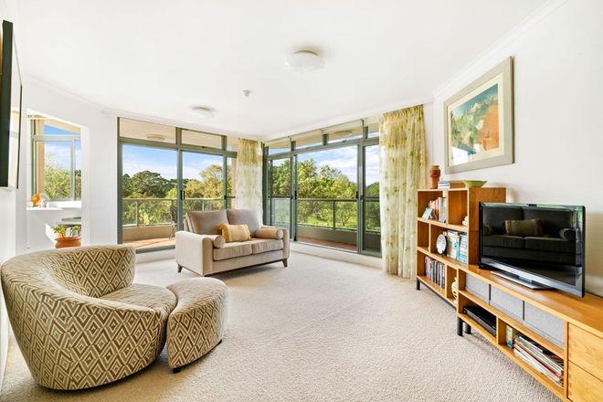 Picture of 301/97 Brompton Road, KENSINGTON NSW 2033