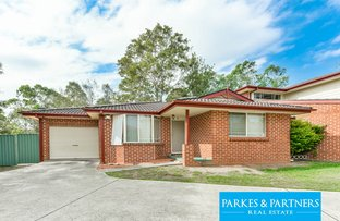 Picture of 10/6 Wickfield Circuit, Ambarvale NSW 2560