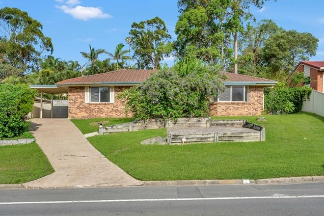 Picture of 77 Wardoo Street, SOUTHPORT QLD 4215